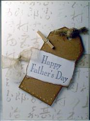 Father's Day Asian Writing